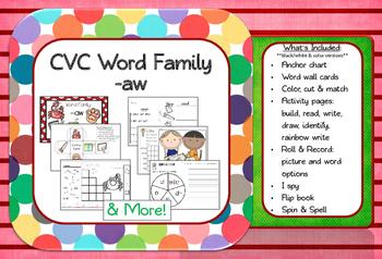 Word Family -aw Printables