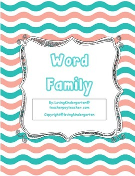 Word Families for Kindergarten or Grade 1