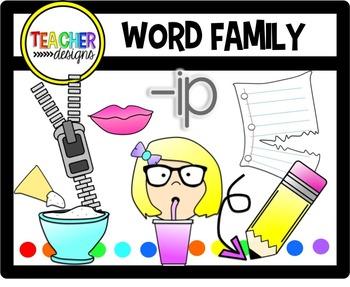 Word Family -ip Clip Art