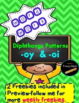 Word Family -oi and -oy  Word Work and Spelling Printables-freebie in preview
