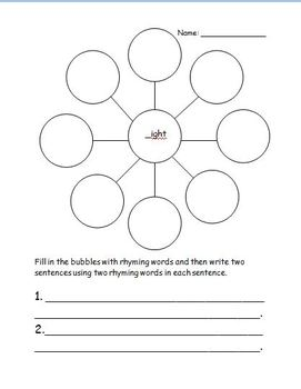 Word Family or Rhyming Word Practice