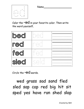 Word Family short /e/ Worksheets by Sydney Hulbert | TpT