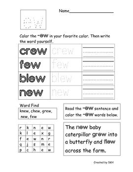 Word Family short /e/ Worksheets