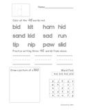 Word Family short /i/ Worksheets
