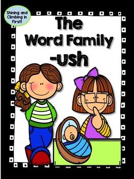 Word Family -ush worksheets - No Prep!
