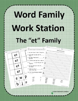 Word Family Work Stations and Independent Practice: The -e