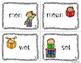 Word Find- Short vs Long Vowel Sound (E)