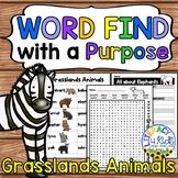 Word Find with a Purpose: Grasslands Animals