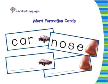 Word Formation Cards