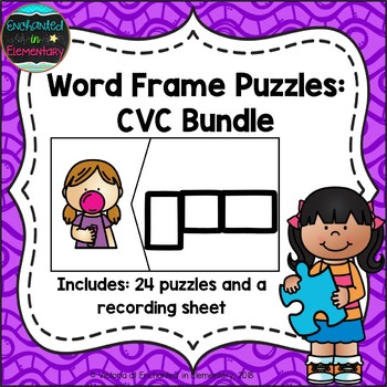 Word Frame Puzzles: CVC Bundle