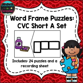 Word Frame Puzzles: Short A CVC Set