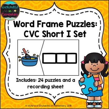 Word Frame Puzzles: Short I CVC Set