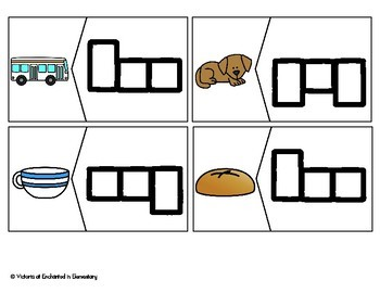 Word Frame Puzzles: Short U CVC Set