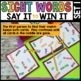 LITERACY CENTERS 1st Grade High Frequency Words [SPOT THAT WORD - Unit 1]