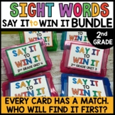 LITERACY CENTERS 2nd Grade Word Game (SPOT THAT WORD) BUNDLE
