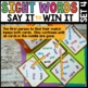 LITERACY CENTERS 1st Grade High Frequency Words [SPOT THAT WORD - Unit 4]