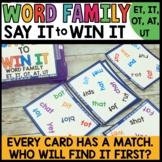 Word Family Games et, it, ot, at, ut | Spot That Word Lite