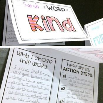 Word Goals for the New Year (Student Goal-Setting, New Year's Resolutions)
