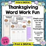 Thanksgiving Word Work Fun (5 days)