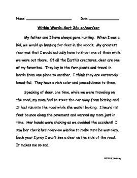 Word Hunt WW26: er/ear/eer vowel teams