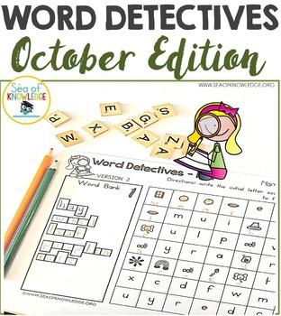 Word Hunts October Vocabulary