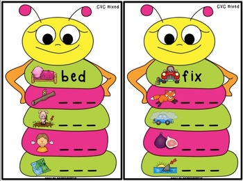 Word Ladder Caterpillars {CVC}