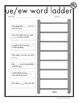 Word Ladders: Diphthongs (1st and 2nd grade)