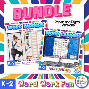 Word Ladders with Pictures NOW with INTERACTIVE,  PAPERLESS, CLICK & DRAG Option