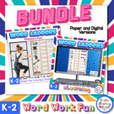 Word Ladders with Pictures NOW with INTERACTIVE,  PAPERLES