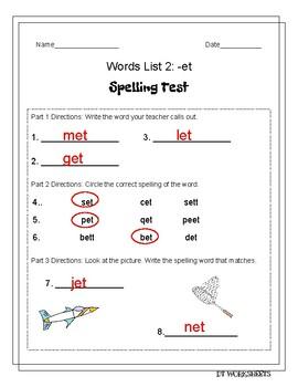 Word List 2: -et
