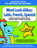 Word Look-Alikes: Explore Cognates