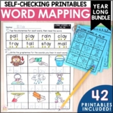 Word Mapping Worksheets BUNDLE - Connecting Phonemes to Graphemes