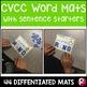 Word Mats Bundle: CVC, CVCC, CVCe
