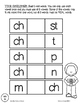 Word Mats {Small Group and Word Work Station}