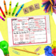 Word Mats Daily Language Arts Practice for September