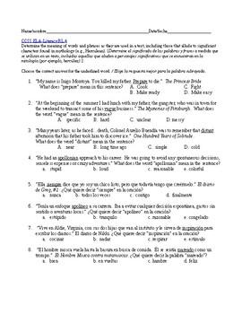 Word Meanings - Los significados de las palabras