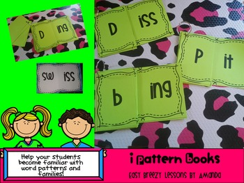 "Word Pattern Books Bundle #3 ""I"" Word Patterns"