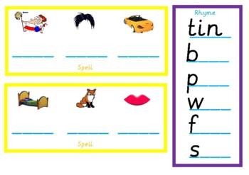 Word Play Box