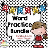 Sight Word Games - Kindergarten or First Grade Bundle