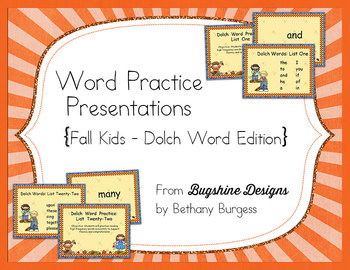 Word Practice Presentations {Fall Kids - Dolch Word Edition}