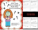 3rd Grade Word Problems - Bundle!