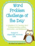 Word Problem Challenge for 3rd Grade  #2 - CCSS 3.OA.8- Tw