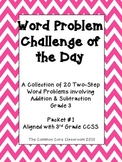 Word Problem Challenge for 3rd Grade-Aligned with CCSS-Two-Step Word Problems