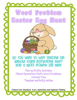 Word Problem Egg Hunt