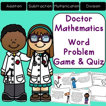 Word Problem Game and Quiz {Addition, Subtraction, Multiplication, & Division}