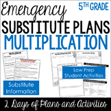 Emergency Substitute Plans (5th Grade Sub Plans for Math: Multiplication)