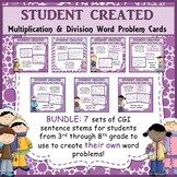 Student Created Multiplication and Division Cards - BUNDLE