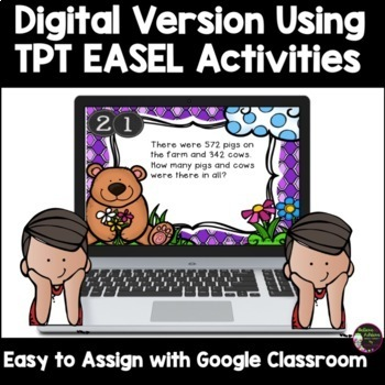 Word Problem Task Cards-Set C- 2 Versions! (Add and Subtract)