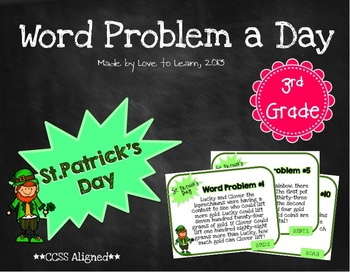 Word Problem a Day - 3rd Grade (St. Patrick's Day)