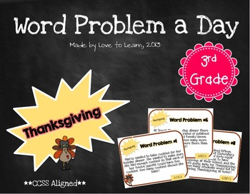 Word Problem a Day - 3rd Grade (Thanksgiving)